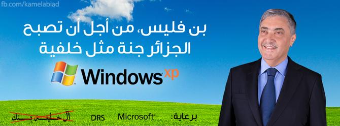 670w-benflis windows