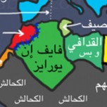 خريطة العالم حسب ما يعتقده الجزائريون