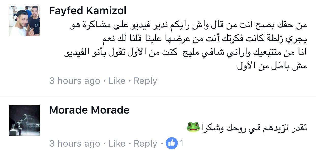 fb_comment_1