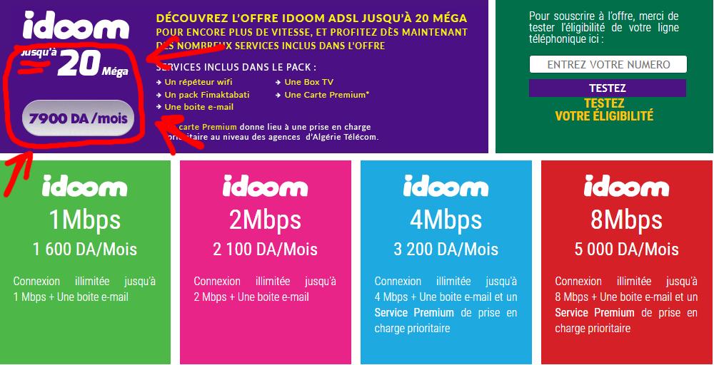 internet speed0
